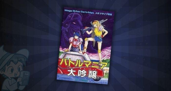 Battle Mania 2 (Japan)