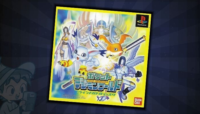 Pocket Digimon World Wind Disc Battle